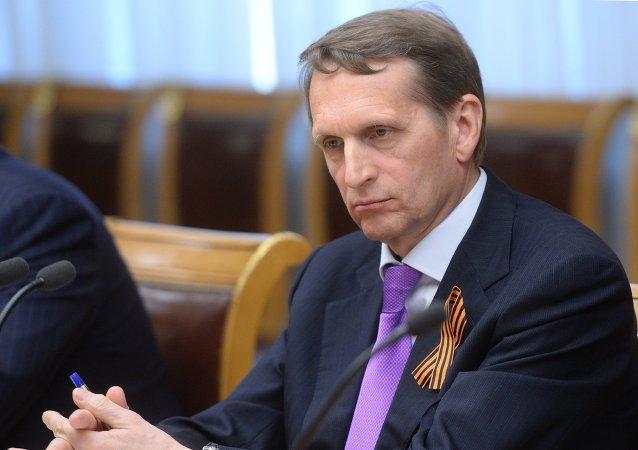 俄罗斯对外情报局局长谢尔盖∙纳雷什金