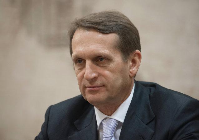 纳雷什金:俄罗斯打算吸收新国家加入欧亚经济联盟