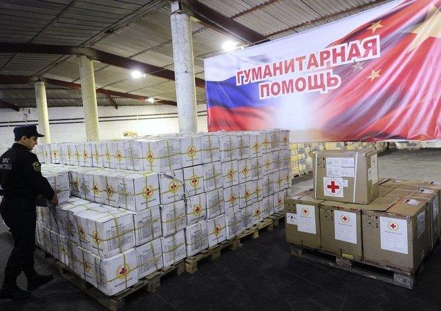 俄驻叙协调中心过去24小时向叙民众提供7.9吨人道主义物资