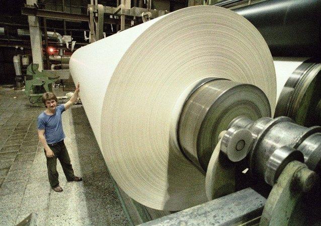 纸浆造纸厂