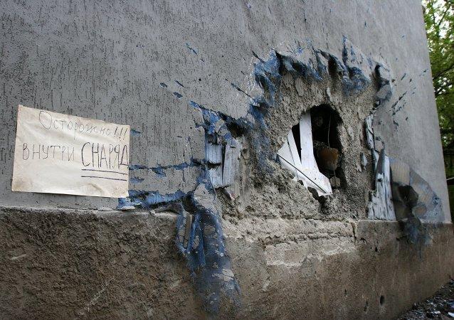 乌军过去数天50余次违反停火规定