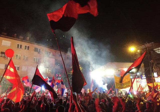 马其顿抗议