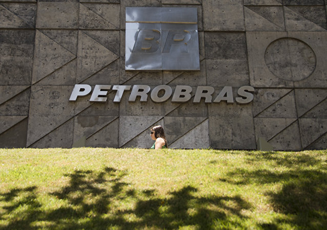 巴西证券交易委员会裁定国家石油公司及其顾问无罪