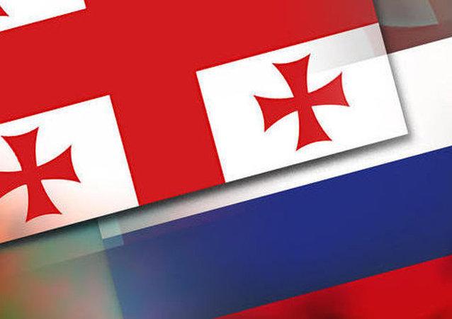 格鲁吉亚政治家呼吁建立格俄军事战略联盟