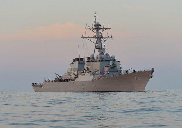"""美国海军:美""""唐纳德·库克""""号驱逐舰今日进入黑海"""