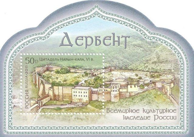 苏俄邮票上的联合国教科文组织
