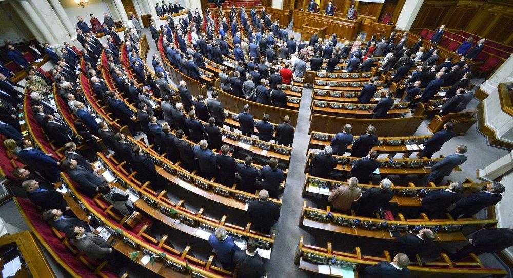 乌拉达通过确立乌克兰成为北约成员意愿的法律