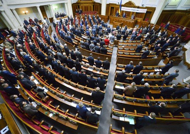 乌克兰议会