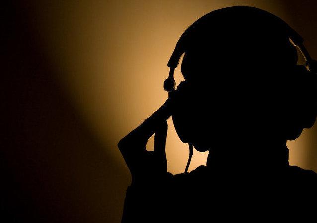 美联邦调查局前雇员涉嫌与监视特朗普顾问有关造假活动