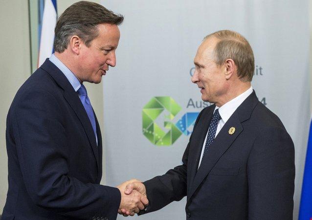 卡梅伦:尽管关系困难 俄英仍有必要对话