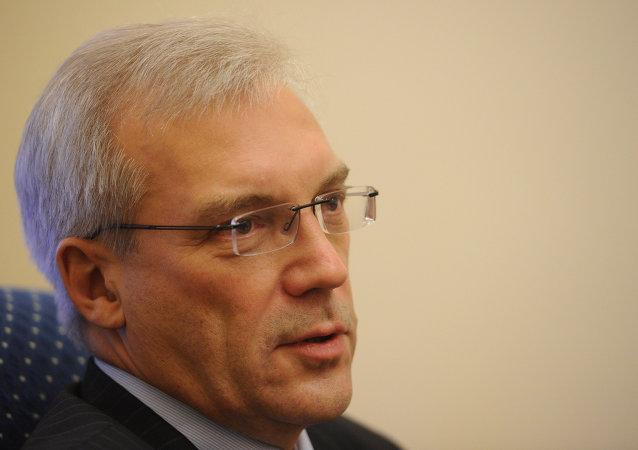 俄罗斯驻北约组织全权代表亚历山大·格鲁什科
