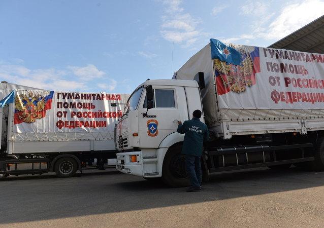 俄周四向顿巴斯派出第51支人道主义救援车队