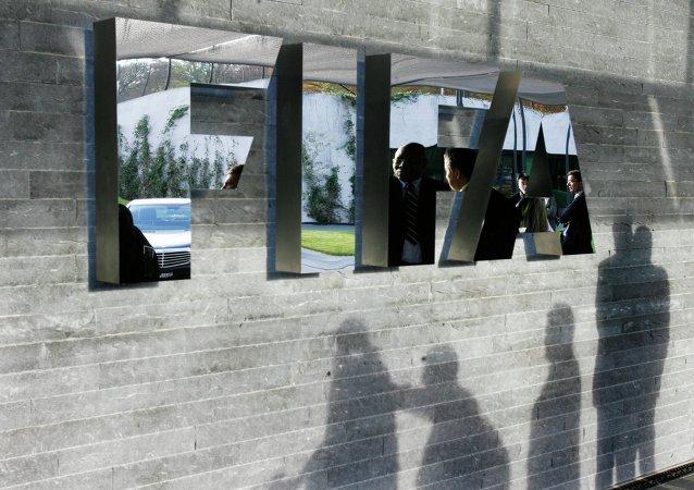 媒体:德国为举办2006世界杯贿赂国际足联执委会