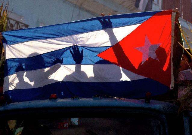 古巴驻美国大使馆升起古巴国旗
