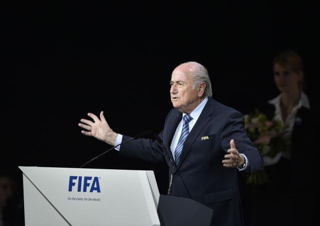 国际足联主席约瑟夫·布拉特