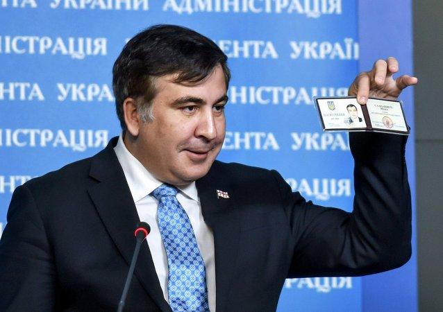 格鲁吉亚前总统米哈伊尔·萨卡什维利