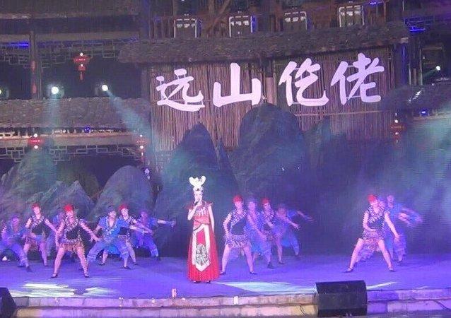 """格林卡音乐博物馆上演中国""""幸福仡佬""""歌舞晚会"""