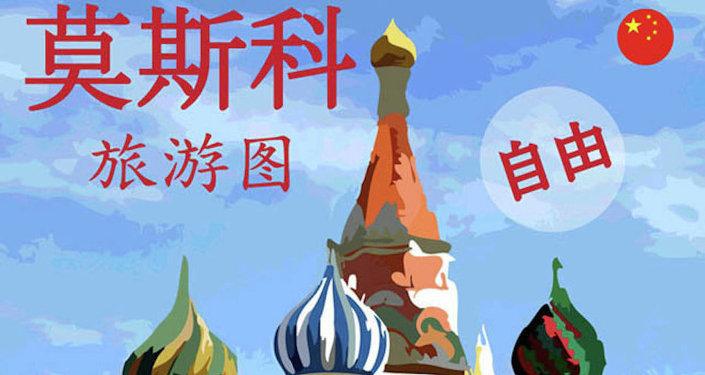 """""""友好中国""""标志"""