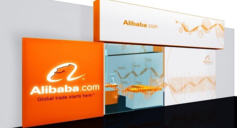 阿里巴巴继续拓展在俄业务规模