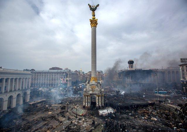 乌克兰亲欧盟示威运动三周年回顾:国人仍未尝到与欧盟靠近的滋味