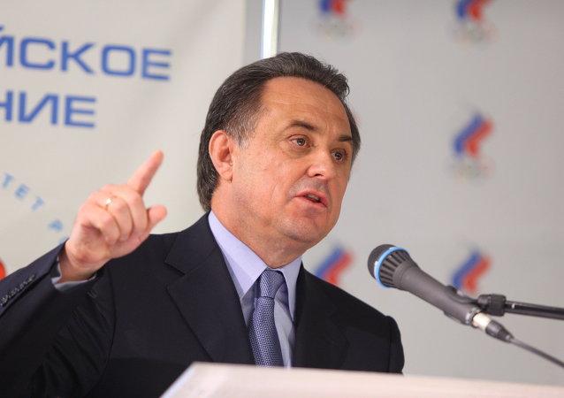 俄体育部长:俄方愿改革RUSADA或成立新反兴奋剂机构