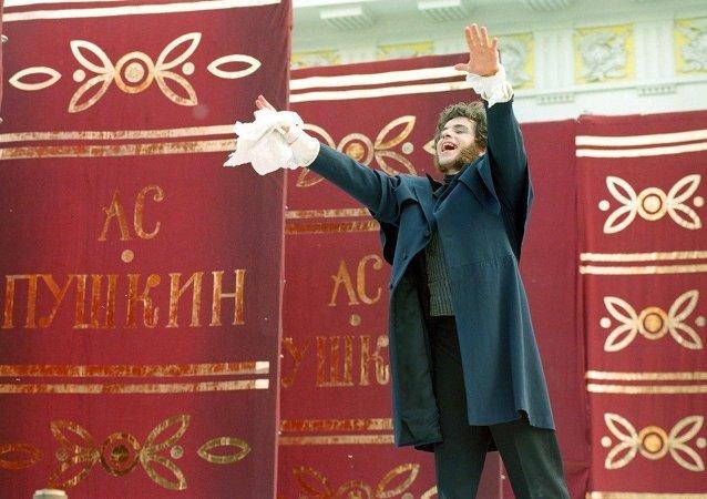 北京俄罗斯文化中心将举办庆祝俄语日暨普希金诞辰日活动