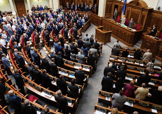 乌克兰最高拉达请求美国给予其北约外主要盟友地位