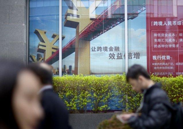 """中国国务院副总理:中国政府鼓励亚投行与""""一带一路""""积极对接"""