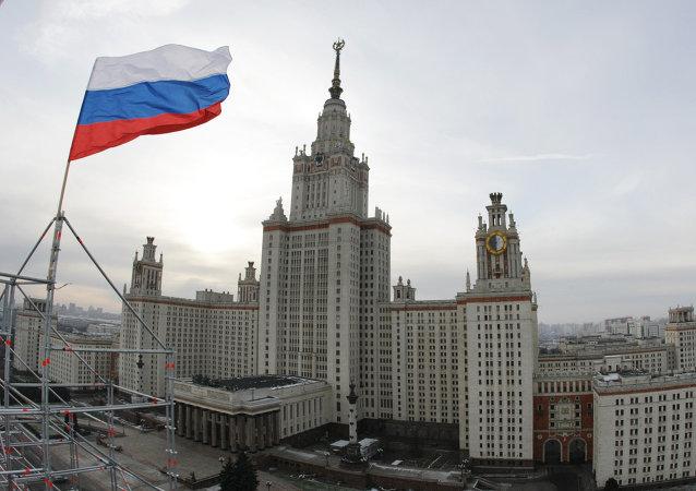 2017年度的科學突破:俄羅斯各大學如何躋身世界主要大學排名