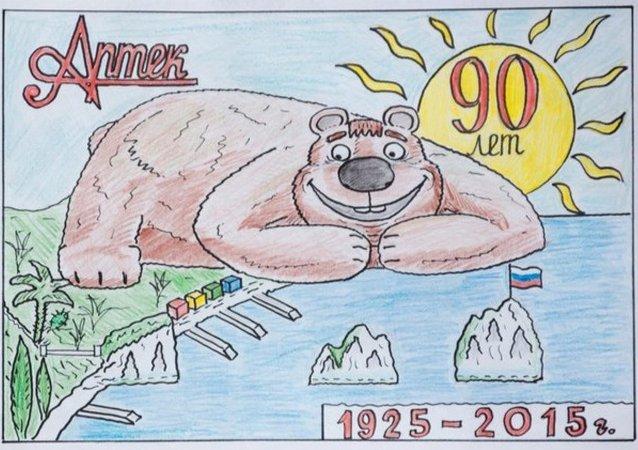 """孩子们""""设计""""的苏俄邮票"""