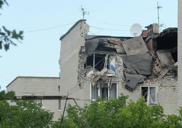 马林卡,顿涅茨克