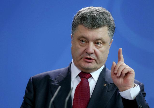 乌克兰总统称国家将保持对武力的垄断