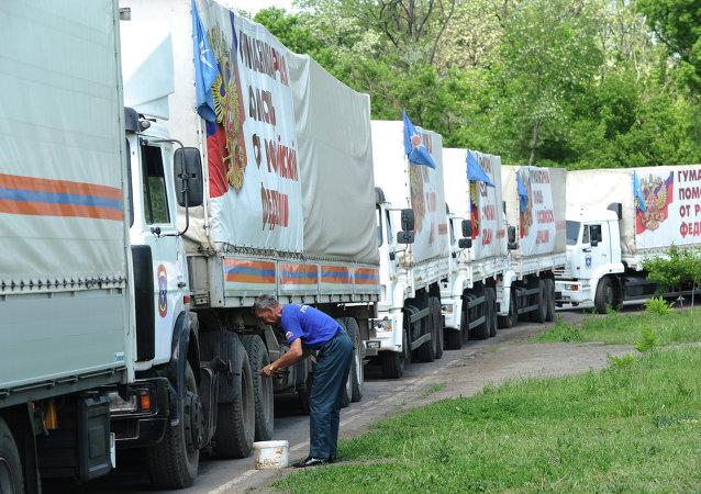 俄周四向顿巴斯派出第53支人道主义救援车队