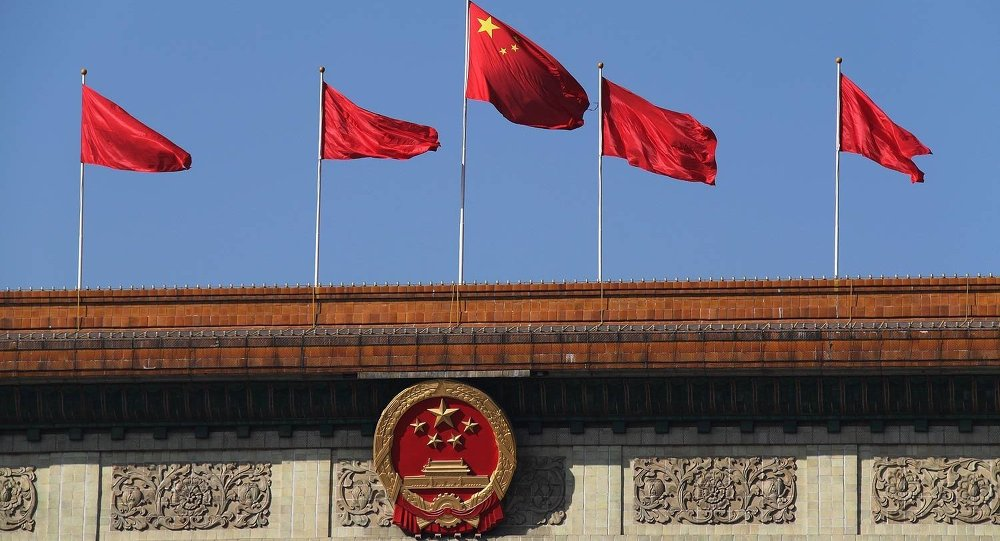 中国全国人大会议在北京闭幕