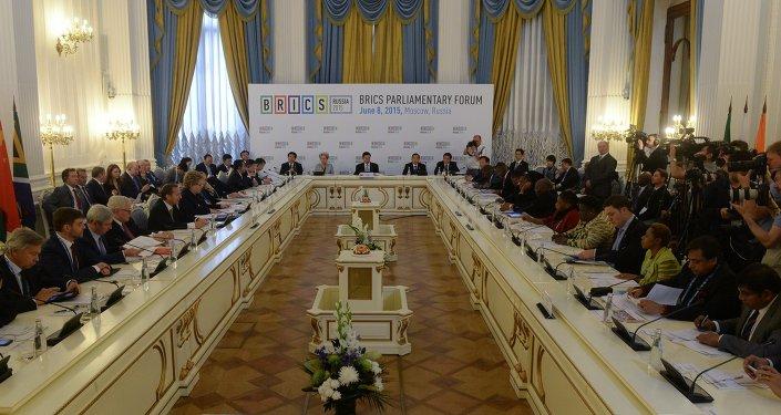 金砖国家议会论坛