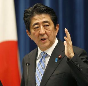 日本首相表示希望能夠推進日俄簽署和平協議的工作