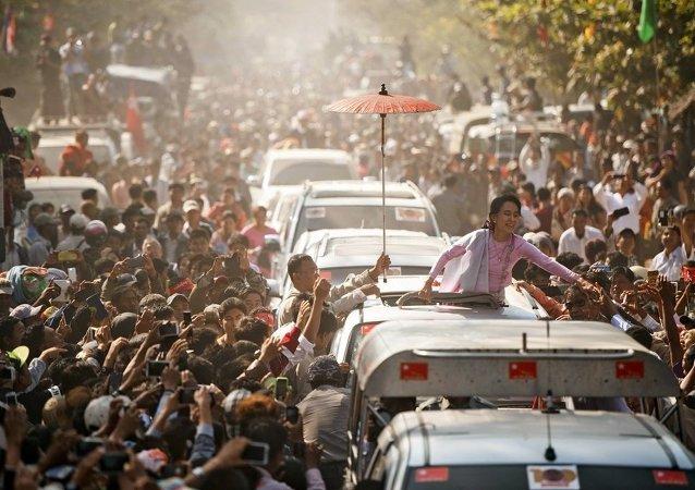 缅甸在野党赢得下议院多数席位