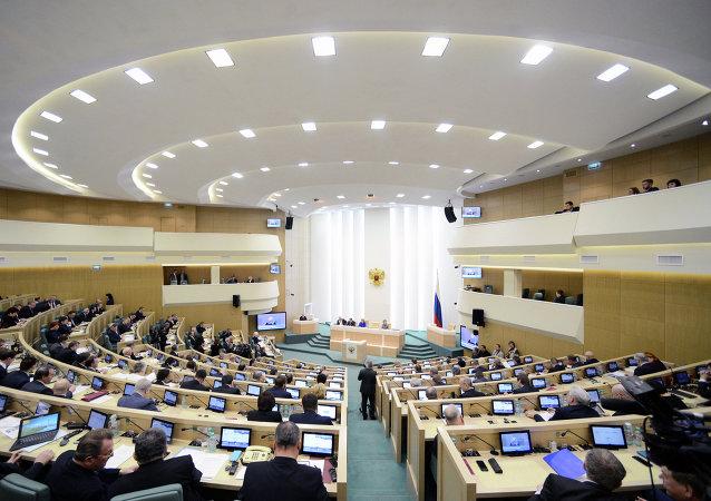 俄议员:联邦委员会准备好10月12日审议暂停俄美武器级钚处理协议