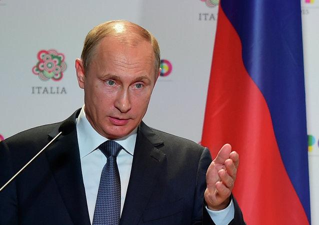 普京:俄方愿与怀有此意的G7成员国发展双边关系