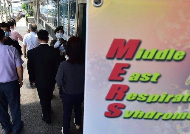 韩国医生发现MERS病毒出现变异