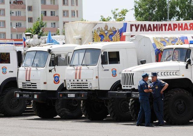 俄紧急情况部开始组建新一批顿巴斯人道援助车队