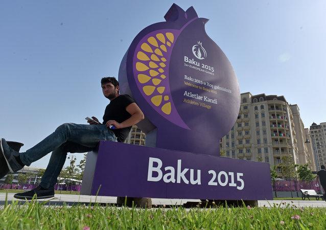 普京抵达阿塞拜疆首都 将出席首届欧洲运动会开幕式