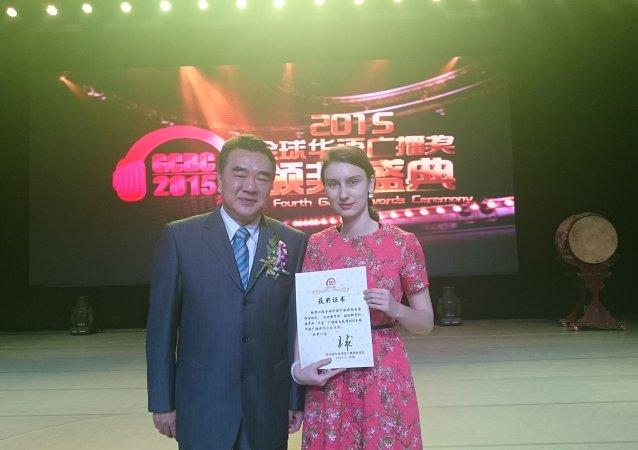 卫星通讯社记者在全球华语广播网举行的新闻工作者竞赛中获奖