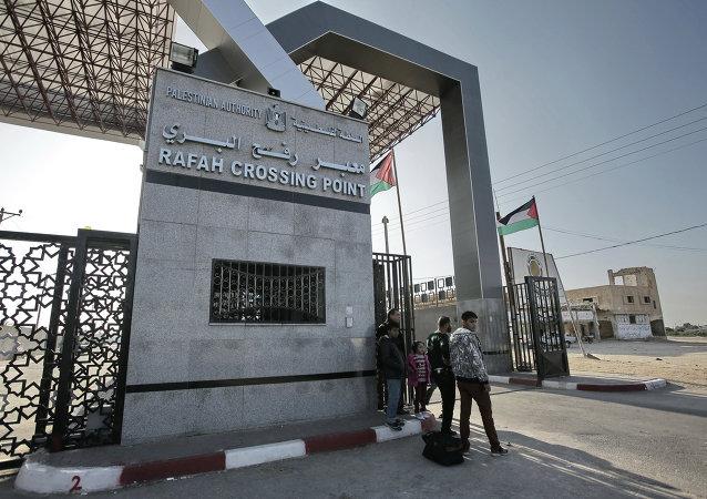 埃及周六临时开放与加沙地带相连的拉法口岸