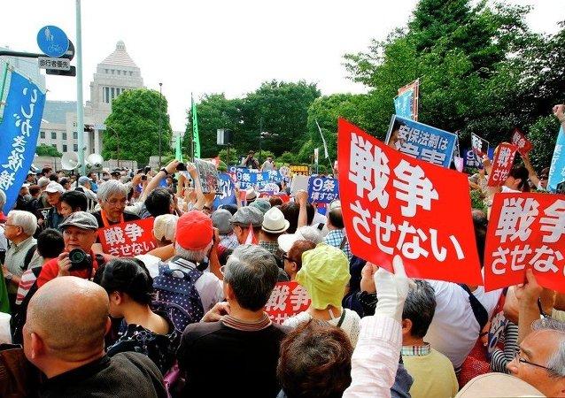 在东京中心的五一集会聚集了3万人