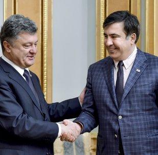 波罗申科与萨卡什维利