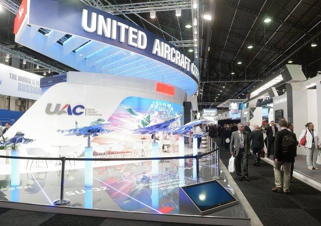 布尔日国际航空航天展览-2015