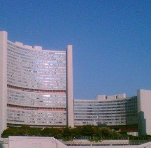 国际原子能机构总部 (维也纳)