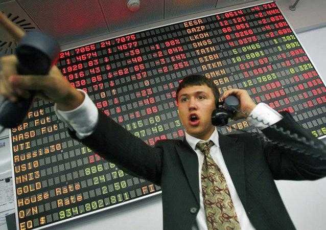 美國財政部:俄羅斯一年內減持美國國債超過40%