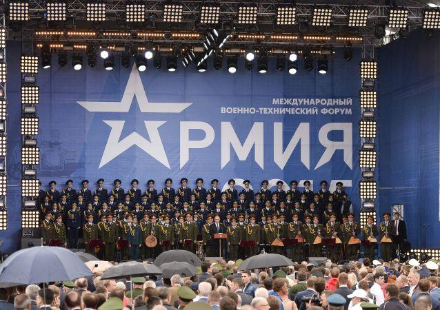 """军队-2015""""国际论坛"""